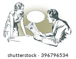 stock illustration. people in... | Shutterstock . vector #396796534