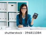 smiling business woman... | Shutterstock . vector #396811084