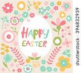 happy easter   Shutterstock .eps vector #396832939