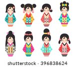 set of cute japanese kokeshi... | Shutterstock .eps vector #396838624