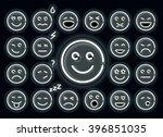 set of white neon glowing... | Shutterstock .eps vector #396851035