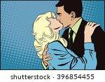stock illustration. people in... | Shutterstock .eps vector #396854455