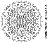 mandala. black and white round... | Shutterstock .eps vector #396866515