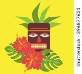 poster with tropical palm... | Shutterstock .eps vector #396877621