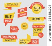 collection of sale discount... | Shutterstock .eps vector #396881329