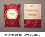 vintage cards with floral... | Shutterstock .eps vector #396903877