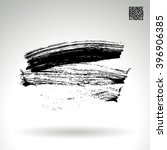 brush stroke and texture.... | Shutterstock .eps vector #396906385