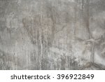 grey textured concrete wall | Shutterstock . vector #396922849