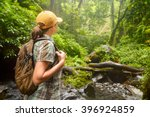 young backpacker with backpack  ... | Shutterstock . vector #396924859