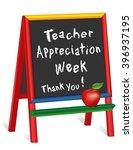 teacher appreciation week... | Shutterstock . vector #396937195