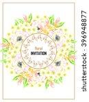 vintage delicate invitation... | Shutterstock .eps vector #396948877