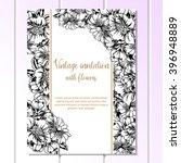 vintage delicate invitation... | Shutterstock .eps vector #396948889