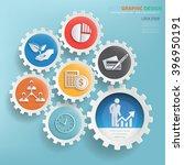 business design gear info... | Shutterstock .eps vector #396950191