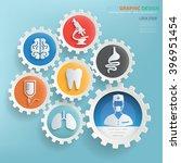 medical design gear info... | Shutterstock .eps vector #396951454