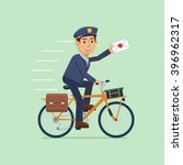 illustration of a postman... | Shutterstock .eps vector #396962317