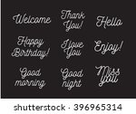 set of positive inscriptions... | Shutterstock .eps vector #396965314