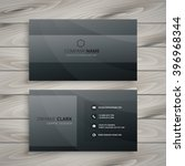 dark business card | Shutterstock .eps vector #396968344