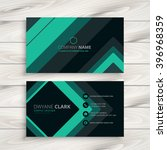 turquoise minimal business card | Shutterstock .eps vector #396968359