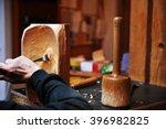 hands engraving | Shutterstock . vector #396982825