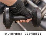 dumbbell | Shutterstock . vector #396988591