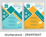 gift discount box web symbol on ... | Shutterstock .eps vector #396995047