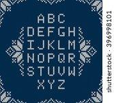 knitted latin alphabet on... | Shutterstock .eps vector #396998101