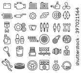 car repair engine outline icons ... | Shutterstock .eps vector #397021564