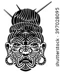 vector illustration of a asian...   Shutterstock .eps vector #397028095