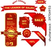 set of design elements for sale. | Shutterstock .eps vector #39704953