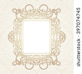 vector islamic style brochure...   Shutterstock .eps vector #397074745
