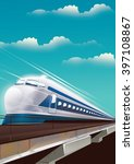 japan bullet train  this is a... | Shutterstock . vector #397108867