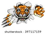 tiger animal sports mascot... | Shutterstock .eps vector #397117159