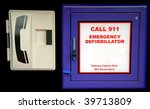 emergency defibrillator   Shutterstock . vector #39713809