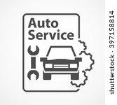 auto service sign | Shutterstock .eps vector #397158814