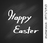 happy easter holiday white text ... | Shutterstock .eps vector #397171915