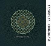 ramadan design background | Shutterstock .eps vector #397205731