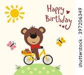 happy birthday  funny bear on... | Shutterstock .eps vector #397206349