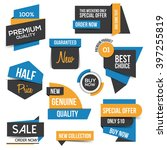 Collection of Sale Discount Styled origami Banners. Flat design. Vector | Shutterstock vector #397255819