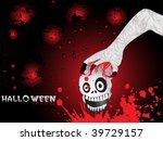abstract grungy spot background ...   Shutterstock .eps vector #39729157