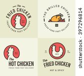 set of chicken meat logo ... | Shutterstock .eps vector #397296814