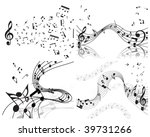 musical notes staff background | Shutterstock . vector #39731266