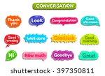 funny cartoon conversation... | Shutterstock .eps vector #397350811