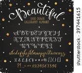 elegant calligraphy letters... | Shutterstock .eps vector #397441615