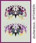 grunge owl eyes. tribal old owl ... | Shutterstock .eps vector #397449694