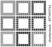 decorative vintage frames and... | Shutterstock .eps vector #397454761