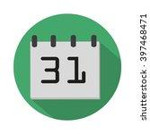 flat calendar icon. vector...