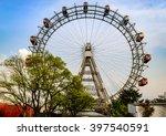 vienna  austria   april 27 ... | Shutterstock . vector #397540591