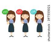 business family cartoon... | Shutterstock .eps vector #397555021