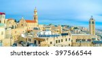 The Bethlehem is an unusual arabic city, because of the large numbers of churches in the centre, Palestine, Israel.