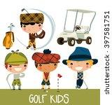 golf kids. cute cartoon golf...   Shutterstock .eps vector #397581751